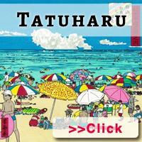 Tatuharu